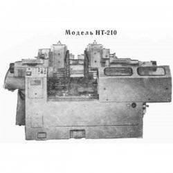 poluavtomat-tokarnij-mnogorezcovij-specialnij-nt-210