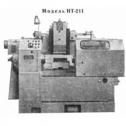 poluavtomat-tokarnij-mnogorezcovij-specialnij-nt-211