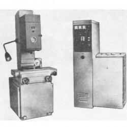 stanok-kombinirovannij-proshivochnij-universalnij-s-adaptivnoj-sistemoj-upravleniya-4d772ef