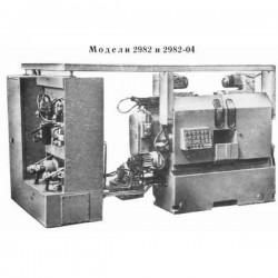 poluavtomat-frezerno-centrovalno-obtochnij-dvustoronnij-borabannogo-tipa-trehpozicionnij-2982-04