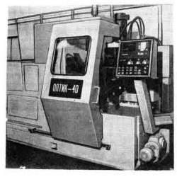 avtomat-tokarno-revolvernij-odnoshpindelnij-prutkovij-s-chpu-optik-40