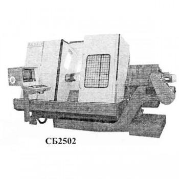 stanok-tokarno-revolvernij-patronnij-s-chpu-sb2502