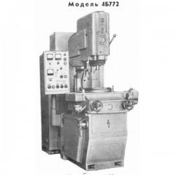 stanok-ultrazvukovoj-s-abrazivonesushim-elektrolitom-4b772