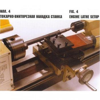 stanok-tokarnij-malogabaritnij-shiroko-universalnij-ert03-13t