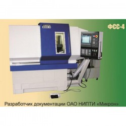 stanok-rezbofrezernij-visokoskorostnoj-s-chpu-fss-4