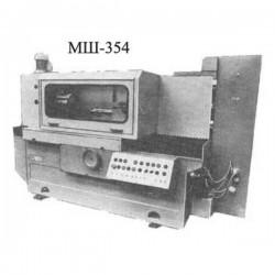 poluavtomat-vnutrishlifovalnij-visokoj-tochnosti-msh354